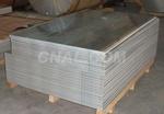 供应小五条筋压花铝板价格