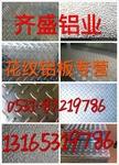2.5mm铝板一公斤多少钱