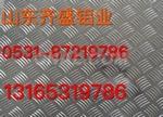 丹东0.6mm保温铝板价格 13165319786