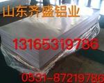 2.0厚覆膜鋁板