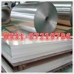 供应-压花铝板厂家价格