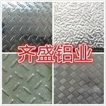 6.7.8毫米厚铝板价格