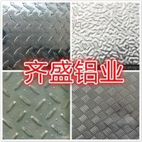 批发零售普通规格5083铝板价格