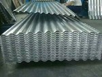 1060鋁卷板現貨批發價格
