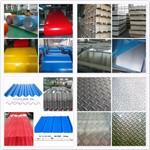 5052材质铝合金板价格
