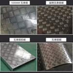 6061超厚铝板价格