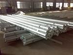 |7075铝棒|3003铝板|3003铝管