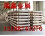 生产批发铝管 铝排 铝棒 铝板