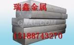 大量批发零售7075合金铝板