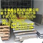 铝合金铝材板 5052 6061