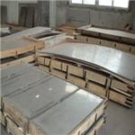 進口美鋁7075合金鋁板
