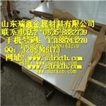 鋁合金板 200*1100*2900