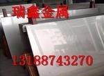 氧化鋁板、冷軋鋁板、熱軋鋁板