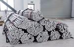 7075铝管、2011铝管