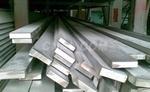 廠家直銷優質鋁排 現貨供應鋁排