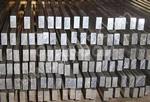 山東鋁排1060價格