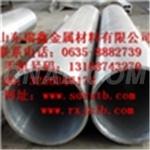 供应优质6061铝管 规格齐全 可切割