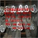 铝管现货 6063铝管6061铝管