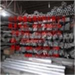 鋁管生產廠家批發6061