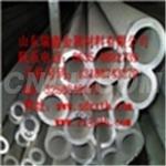 國標6061無縫鋁管 線切割毛細鋁管