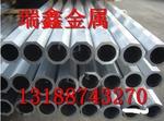 精密纯铝管、合金铝管、深加工铝管