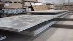 工業5083鋁板,船舶5083鋁板