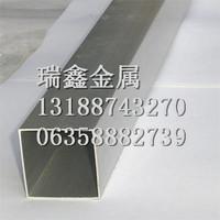 厂家直销铝方管 铝方通 矩形铝管