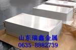 0.8毫米防滑鋁板 0.8mm彩涂鋁板
