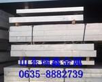 6063铝板 可定制各种规格