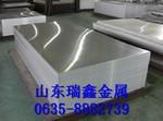 原装进口6063铝板,6063光面铝板