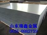 供应多用途5052合金铝板