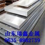 氧化幕墙铝板,铝单板氧化