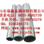 鋁材廠家供應大口徑6063鋁管