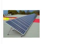 平屋面太阳能支架(角铝支架)