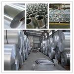 100鋁滑槽生產廠家