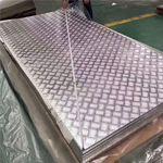 1060保溫鋁卷一平方價格