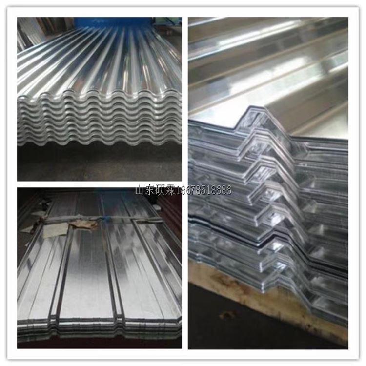 750型鋁瓦供應商
