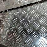 100铝滑槽生产厂家
