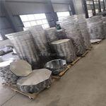 0.5毫米合金鋁卷供應商
