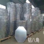 0.3mm铝板一吨价格