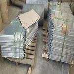 0.9mm合金铝板一平方价格