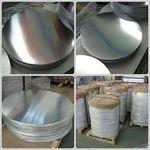 0.9mm合金鋁板一噸價格