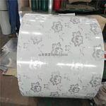 0.5mm保温铝卷最新价格