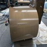 80铝滑槽一吨多少钱