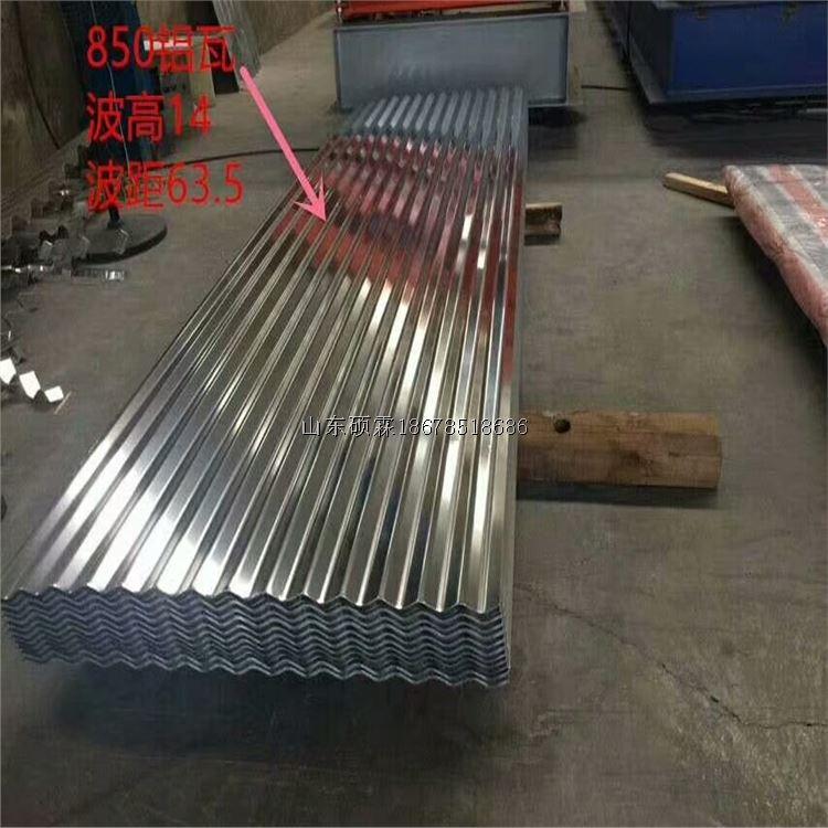 0.9mm保温铝卷一吨多少钱