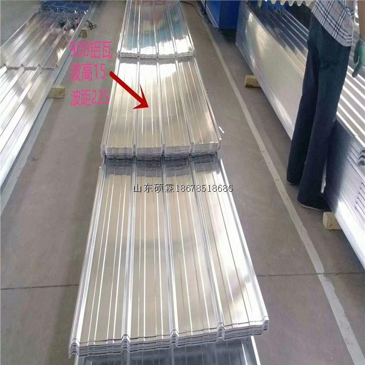 花紋鋁板一米多少錢