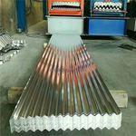 0.9mm合金铝板一吨多少钱