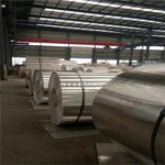 1.0mm鋁板一噸多少錢0.8mm鋁板一噸多少錢