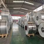 6061宜宾铝卷板 厂家花纹铝板出口