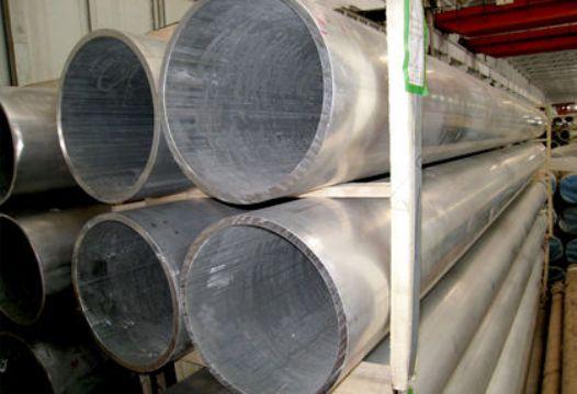 6063工业铝合金管一公斤价格